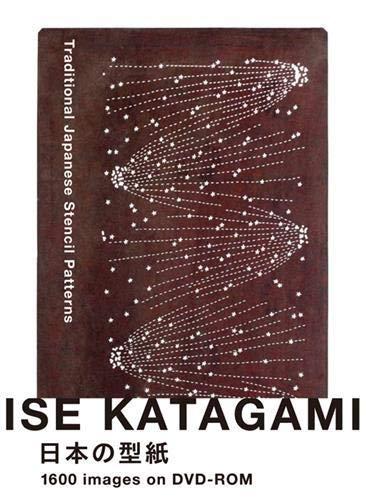 日本の型紙 ISE KATAGAMIの詳細を見る