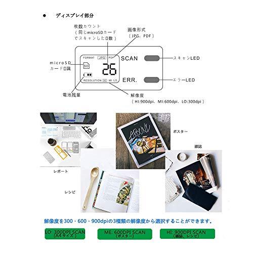 MUNBYN『ハンディスキャナーモバイルスキャナ(IDS001)』