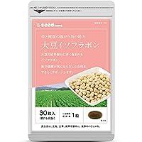 シードコムス 大豆イソフラボン サプリメント GABA 1ヶ月分 30粒
