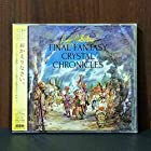 Piano Collections FINAL FANTASY CRYSTAL CHRONICLES(特典なし)