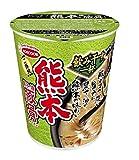 タテ型 飲み干す一杯 熊本 黒マー油豚骨ラーメン(1コ入)