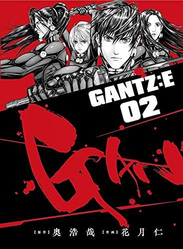 Gantz :E T02