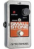 Electro Harmonix Small Stone Nano Electronic Guitar Pedal