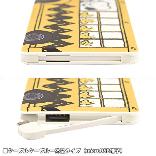 グルマンディーズピーナッツ4000mAhリチウムイオンポリマー充電器2.1Aバスsng-423a