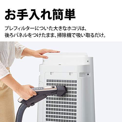 シャープ加湿空気清浄機プラズマクラスター7000スタンダード13畳/空気清浄23畳2019年モデルホワイトKC-L50-W