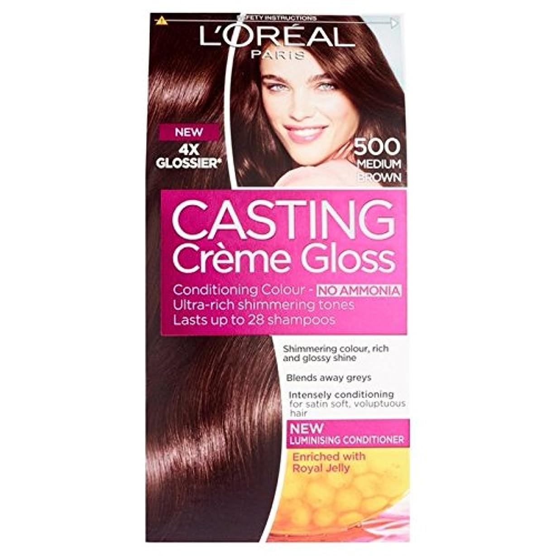 褐色収入ほめるL'Oreal Casting Creme Gloss Medium Brown 500 - クリームグロスミディアムブラウン500をキャストロレアル [並行輸入品]