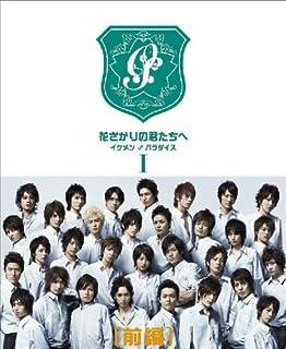 2007年版(主演:堀北真希)