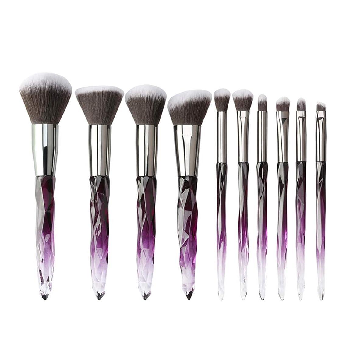Poonikuuブラシ化粧 ブラシセット 化粧筆セット 化粧筆 コスメ ブラシ 化粧ブラシ メークアップツール 全顔対応 10本セット スタイル2 パープル