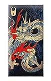 R2073 Japan Dragon Art Case Cover For Sony Xperia XA1 Ultra