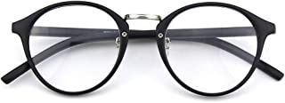 Happy Store CN65 Vintage Inspired Metal Bridge Round UV400 Clear Lens Glasses for Men and Women
