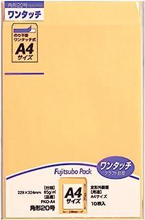マルアイ 封筒 ワンタッチ国際A4 85G 10枚入×10パック PKO-A4×10P