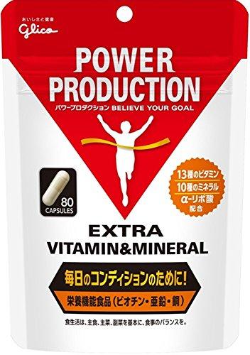 江崎グリコ パワープロダクション エキストラビタミン&ミネラル 2個 160粒