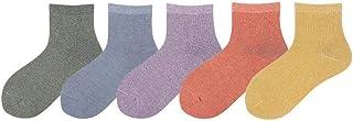 calcetín, calcetín de Hombre Cinco Pares Mujeres del Tubo algodón Puro Verano Desodorante Verano de Las señoras Delgadas algodón Mujer