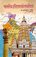 Bharatiy Itihasache Sakshidar