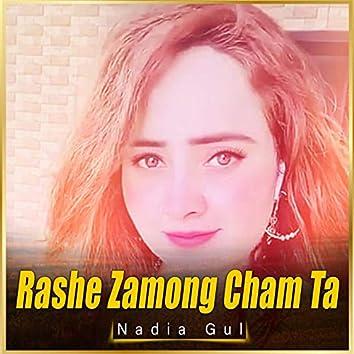 Rashe Zamong Cham Ta
