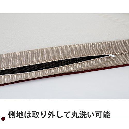 """ムアツスリープスパふとんBASICスタンダードSp-2(シングル)9×97×200cm:新開発""""3フォーム構造""""3フォームの優れたバランスで身体をほどよく支えるタイプ/型番:2220108601239"""