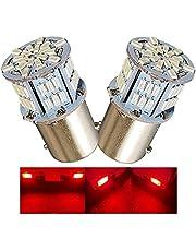 Discover winds S25 G18 1157 ダブル 超高輝度 LEDバルブ 54LED ブレーキランプ テールランプ 12V 24V 兼用 バイクからトラックまで! 2個セット