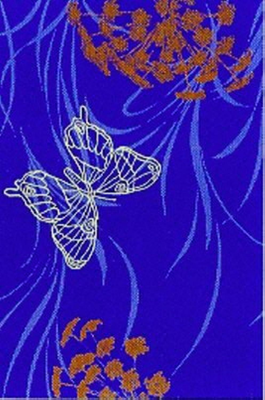 Kinderteppich Schmetterling blau 160 x 240 cm