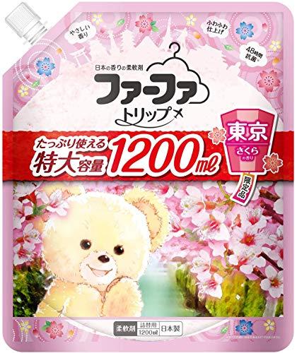 ファーファトリップ 柔軟剤 東京 さくらの香り 1200ml