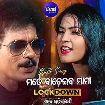 Lockdown Ebe Uthigalani