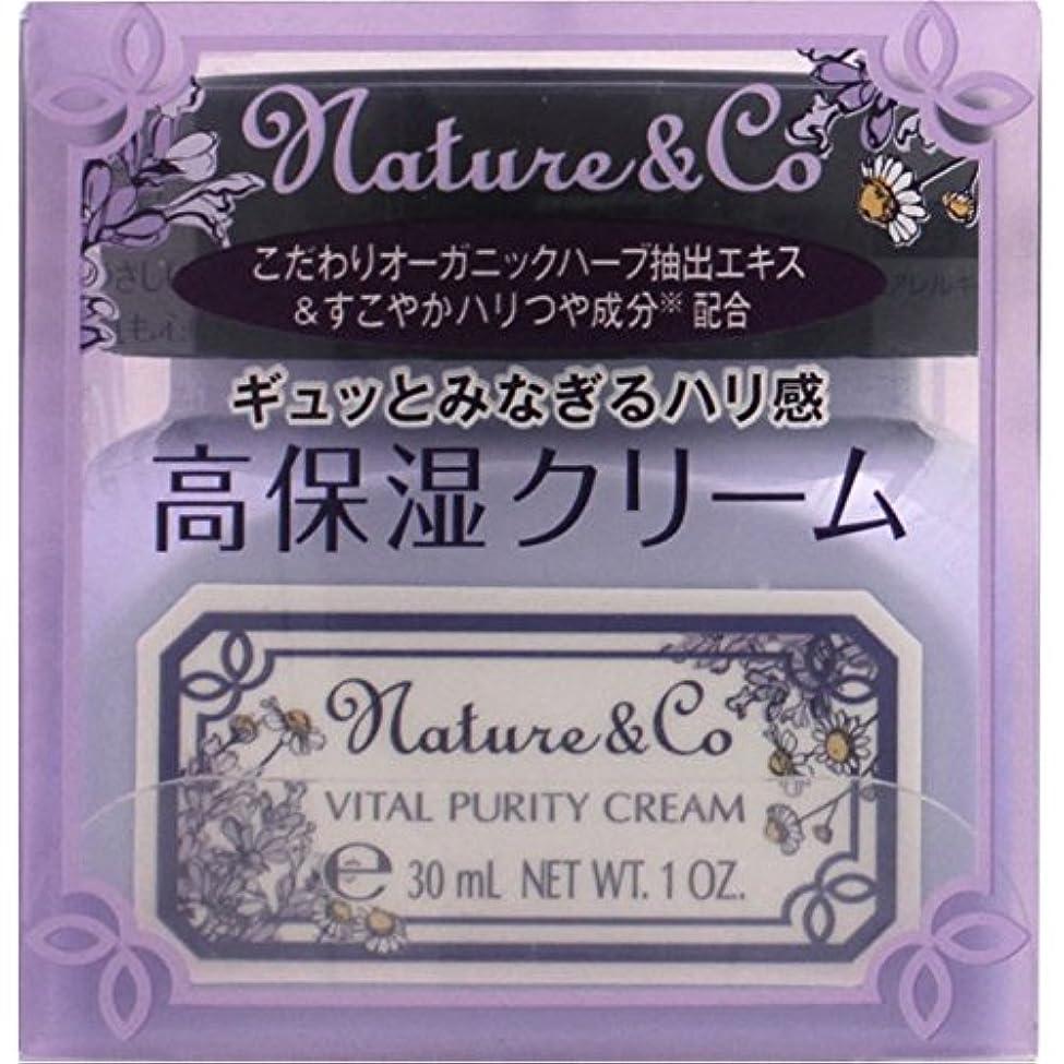 カード勘違いする白いコーセー ネイチャー&コー バイタルピュアリティ クリーム 30g