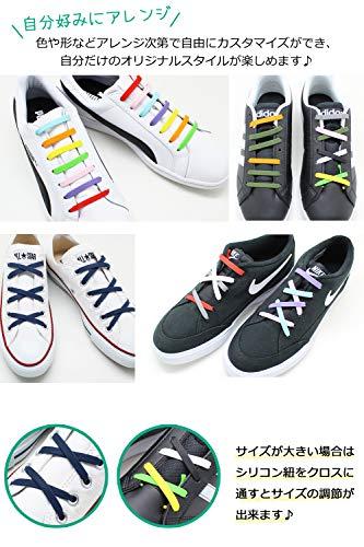結ばない靴紐靴ひもスニーカーシリコンシューレスシューアクセサリー(ライトブルー(SPT-05))