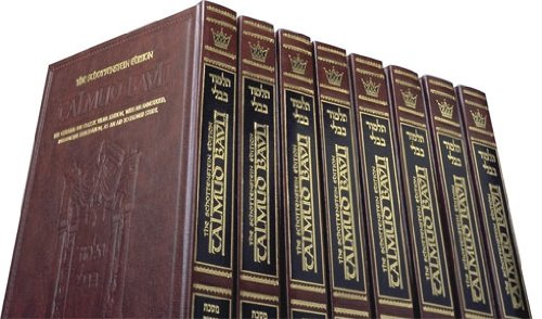 Complete Full Size Schottenstein Edition of the Talmud English Volumes (73 Volume Set)