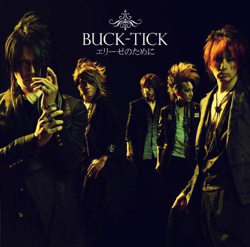 エリーゼのために - BUCK-TICK