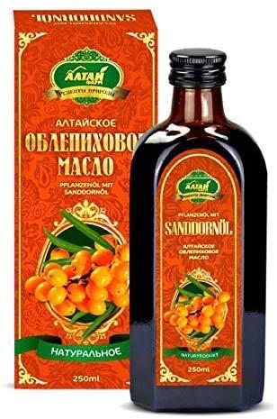 unkuri Sanddorn Öl (250 ml) 100% Natural Sanddornöl Sanddornoel