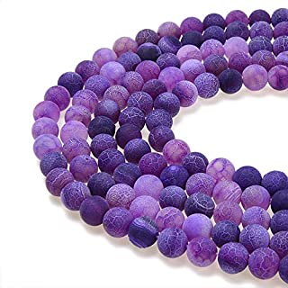 PLTbeads Gorgeous Purple Frosted Agate Natural Gemstone Loose Beads 8mm Matte Round Approxi 15.5 inch DIY Bracelet Necklace for Jewelry Making