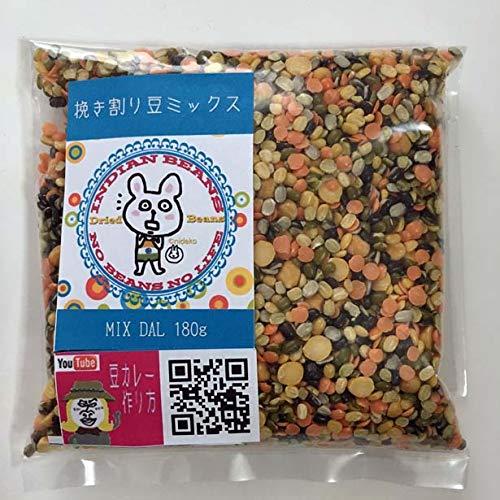 豆ミックス(皮なし) 180g 賞味期限2022.6.30