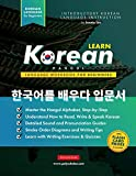 Learn Korean – The Language Workbook for Beginners: An Easy, Step-by-Step Study Book and Writing...