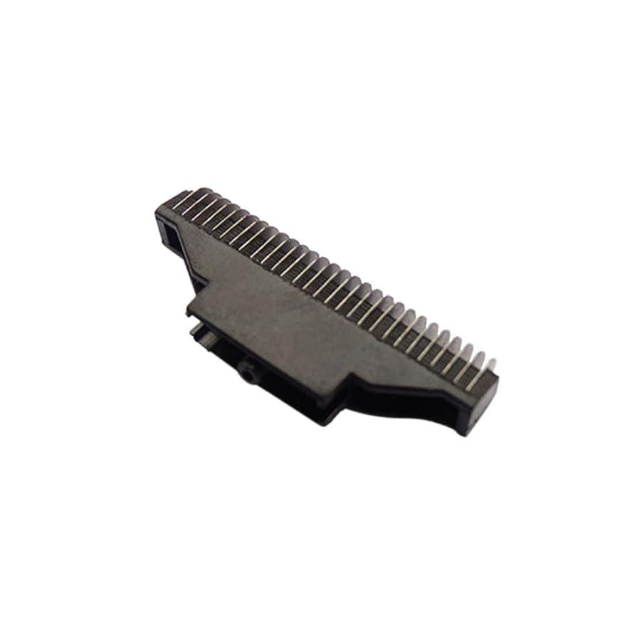 ハンドブックアラスカ元気なHZjundasi Replacement Inner ブレード コンボ for Panasonic ES4026/25/27 ES4853 ES9852