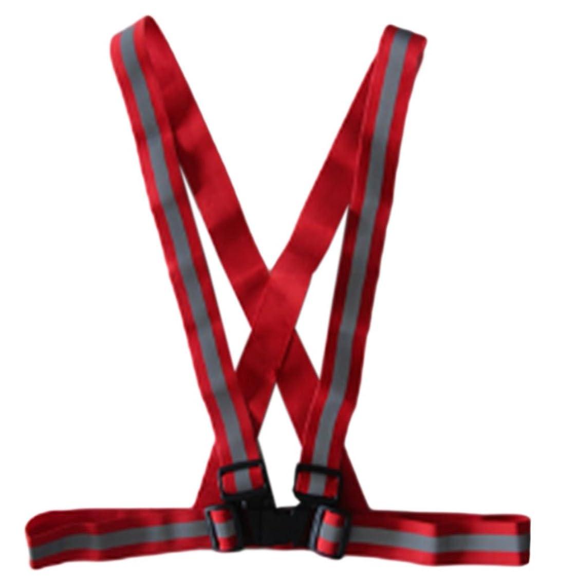 傾向減少フィードオンDeylaying 安全性ストライプ 反射的 ベスト 高い可視性 テープ ハーネス 夜 スポーツ作業服