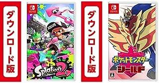 Splatoon2 (スプラトゥーン2)|オンラインコード版 + ポケットモンスター シールド|オンラインコード版