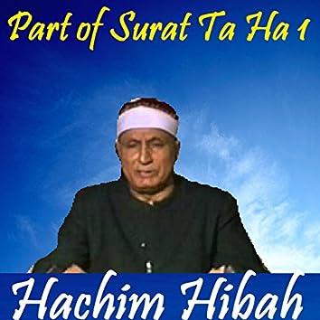 Part of Surat Ta Ha 1 (Quran)