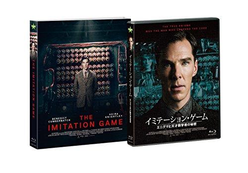 イミテーション・ゲーム/エニグマと天才数学者の秘密コレクターズ・エディション[初回限定生産]アウタースリーブ付[Blu-ray]