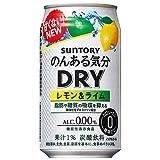 のんある気分 DRY レモン&ライム 350ml ×24缶
