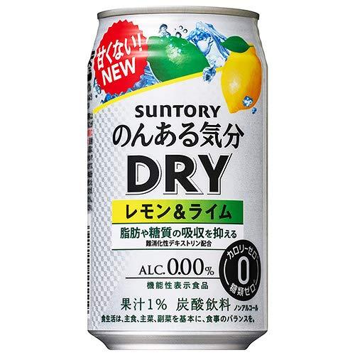SUNTORY(サントリー)『のんある気分 DRY レモン&ライム』