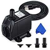 CWKJ Fountain Pump, 880GPH Submersible Water Pump, Durable 60W Outdoor Fountain Water Pump with 6.5ft Power Cord, 3 Nozzles for Aquarium, Pond, Fish Tank, Water Pump Hydroponics, Backyard Fountain