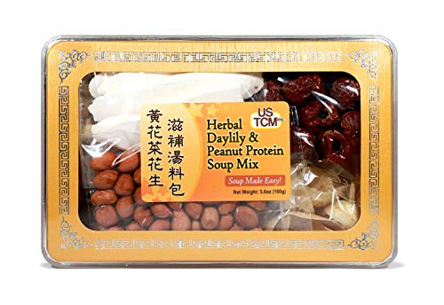 Herbal Daylily & Peanut Protein Soup Mix Soup Base 黃花菜花生滋補湯料包 Soup Made Easy! 3-4 Servings 5.6oz
