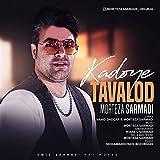 Kadoye Tavalod