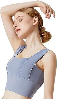 NanaDay Women's Sports Bra Comfortable Sports Bra Workout Active Yoga Bras