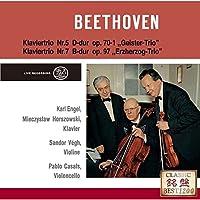 ベートーヴェン:ピアノ三重奏曲集 第5番≪幽霊≫・第7番≪大公≫
