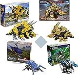 Zoid Wild Dinosaur Action Toy Figure Assorted Toys Lucky Bag Fukubukuro (Set C)