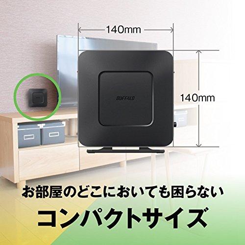 『BUFFALO WiFi 無線LAN ルーター WSR-300HP/N 11n 300Mbps 1ルーム向け 日本メーカー 【iPhone12/11/iPhone SE(第二世代)/Amazon Echo メーカー動作確認済み】』の2枚目の画像