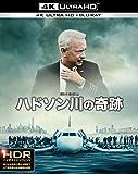 ハドソン川の奇跡  4K ULTRA HD&2D ブルーレイセット (2枚組) [Blu-ray]