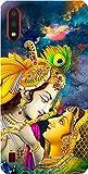 রাধা-কৃষ্ণ কভার