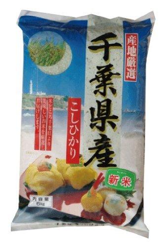 【精米】千葉産コシヒカリ 5kg