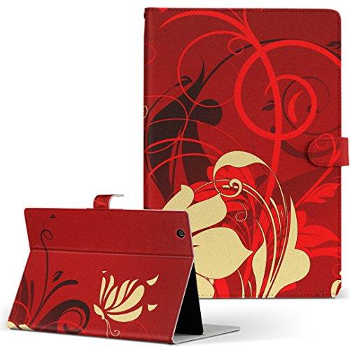 Fire HD 8 専用ケース カバー Fire HD 8 (第8世代・2018年リリース) ケース PUレザー 手帳型 タブレットケース タブレットカバー 007606